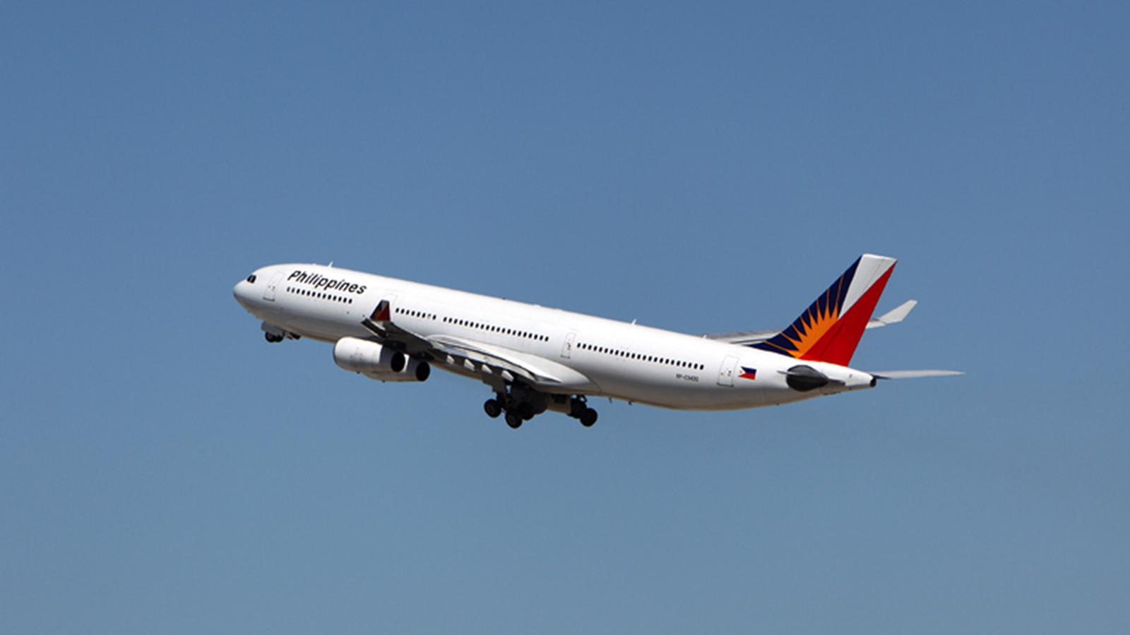 PAL Hopeful To Become 4 Star Airline This 2018