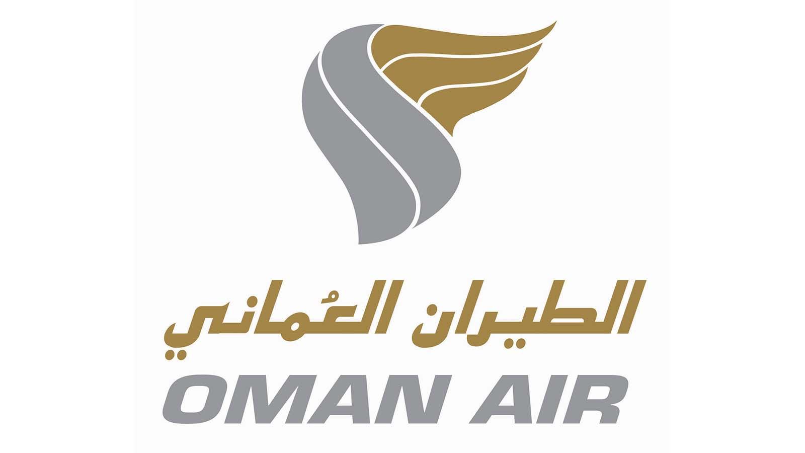 Oman Air, MDF awarded Inflight Retailer of the year 2017